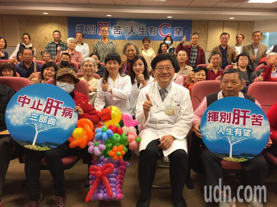 台北榮總今天舉辦「C肝治癒病友回娘家」活動。記者陳雨鑫/攝影