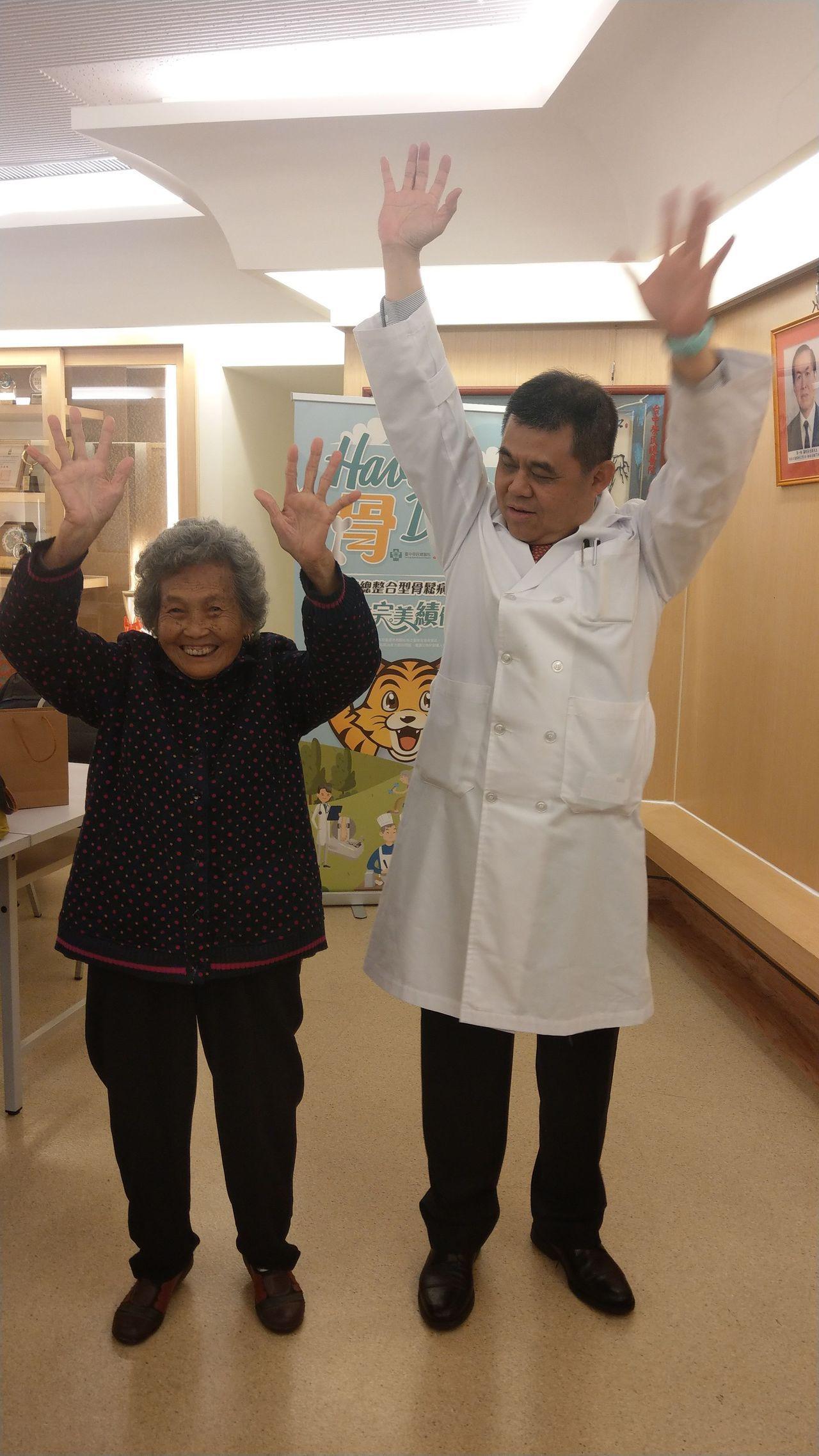 87歲張姓阿嬤(左)和醫師李旭東(右)一起手舉高,示範老人平時保健之道,包括勤走...