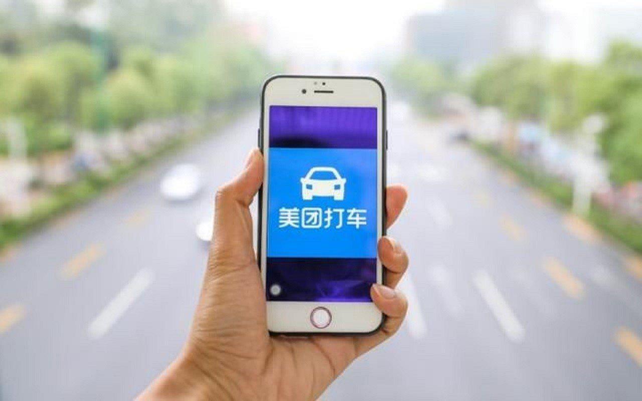 美團打車已取得北京市網約車經營許可創頭條