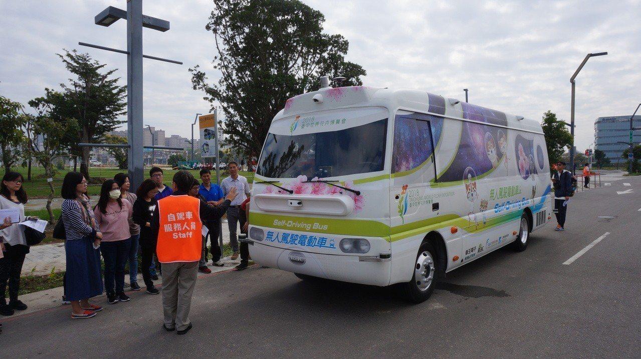 無人駕駛的自駕車很炫,台中市水湳智慧城即日起開放試乘自駕公車。記者洪敬浤/攝影