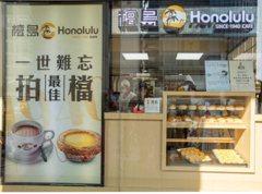 「192層酥皮蛋撻」展新店 檀島咖啡外帶店進駐微風南京