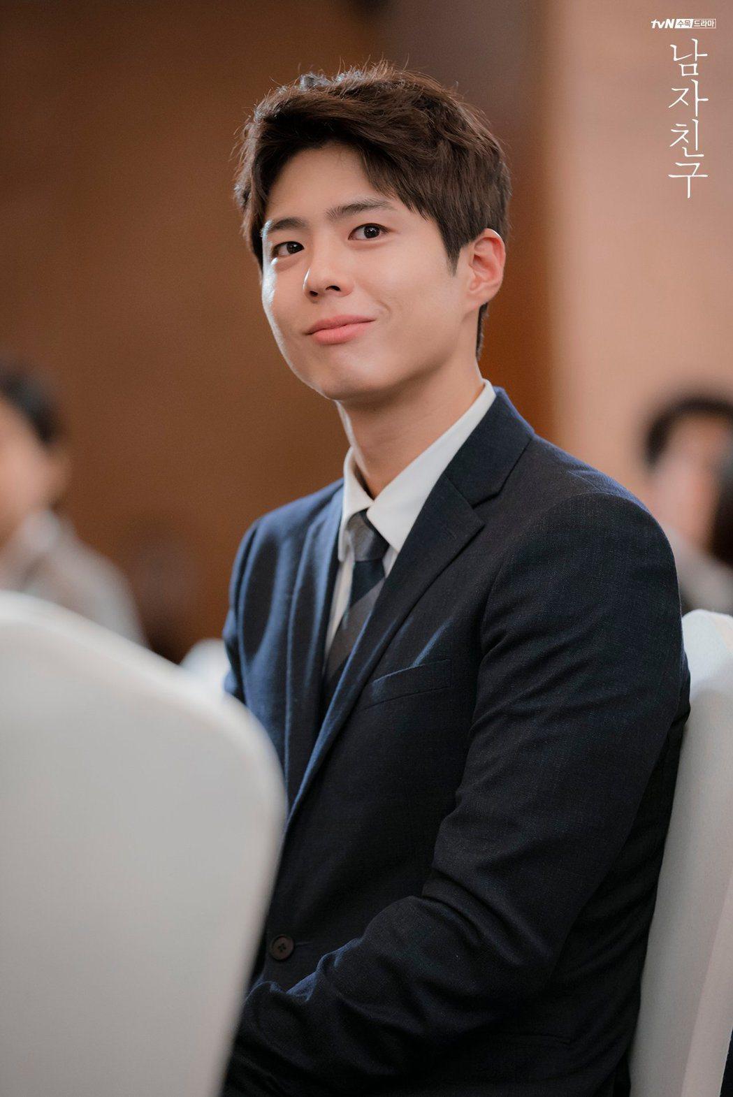 朴寶劍正在演出新劇「男朋友」。圖/摘自tvN