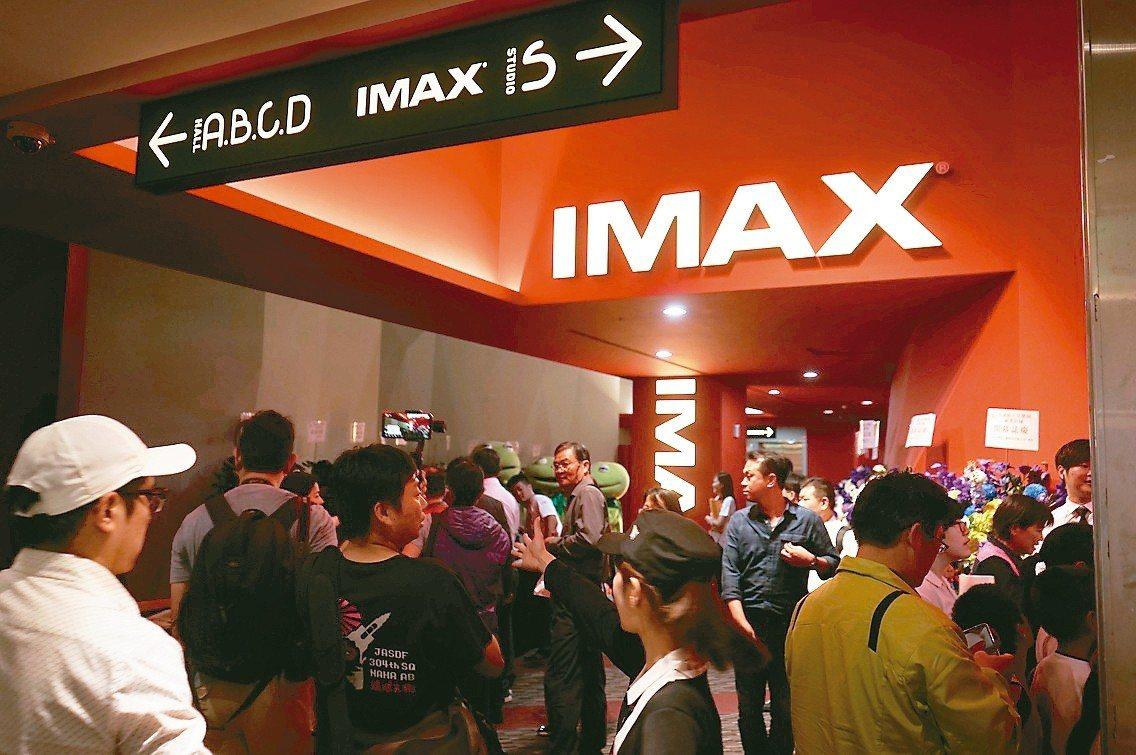 影城IMAX巨幕影廳。 記者王燕華/攝影