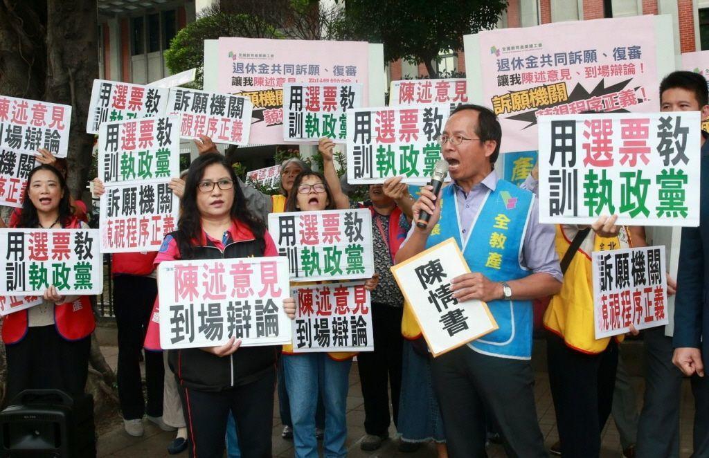 年改訴願九成被駁回,全教產、北學產在教育部前抗議。 圖/聯合報系資料照片