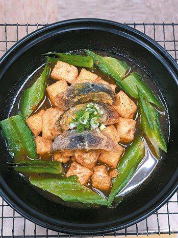 皮蛋豆腐砂鍋煲 圖/記者彭宣雅攝影