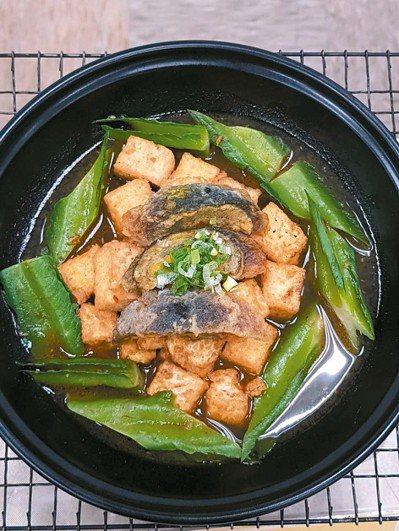皮蛋豆腐砂鍋煲。 記者彭宣雅/攝影