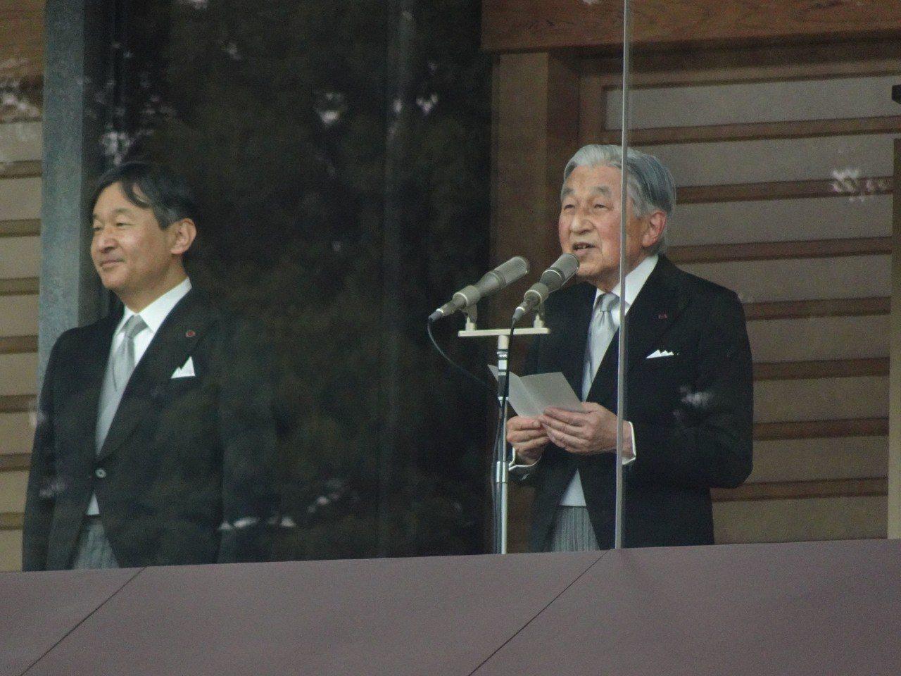 日皇明仁今天過85歲生日。 中央社