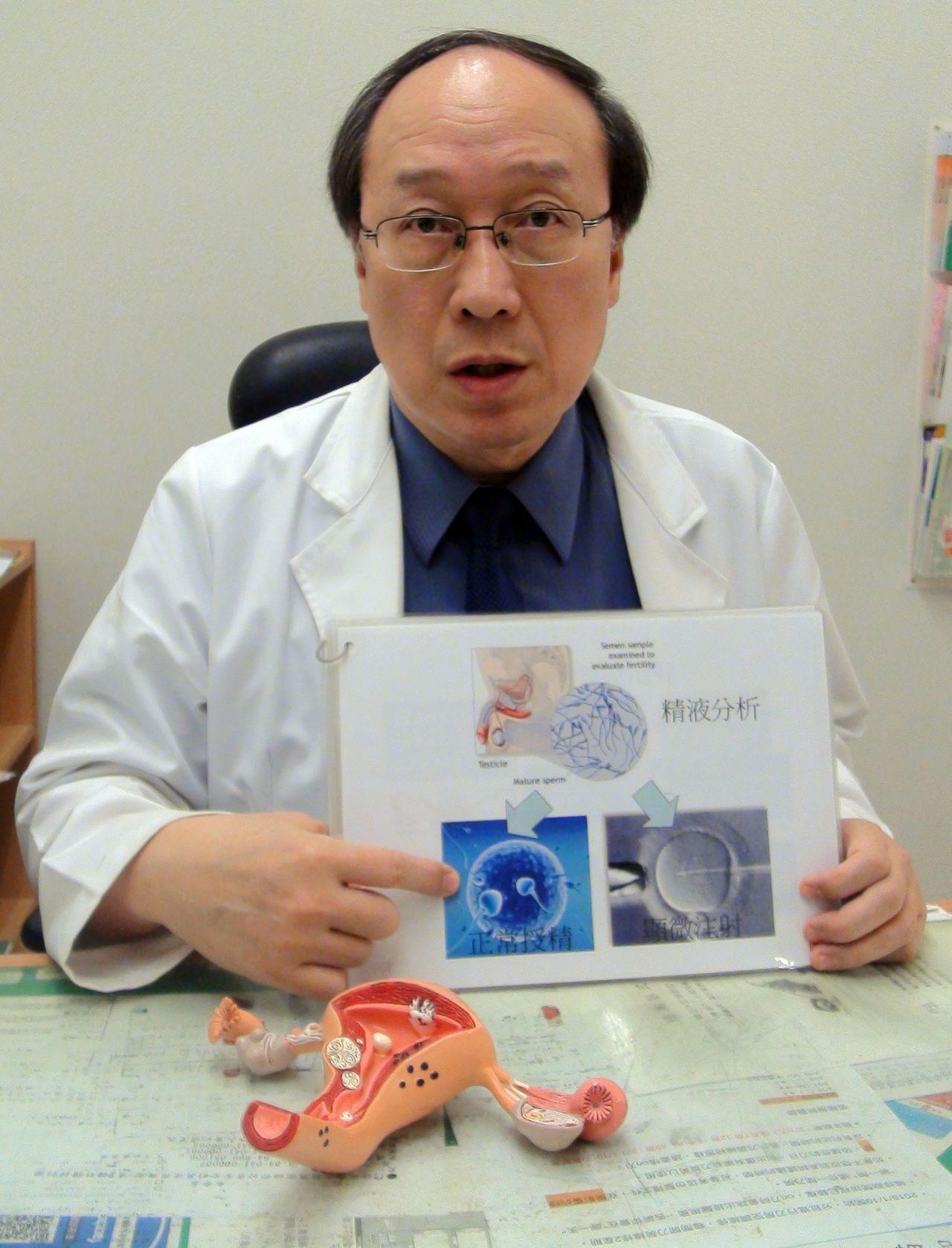 台灣生殖醫學會理事長黃富仁表示,目前不孕症患者等待捐精卵的時間,平均超過兩年,有...