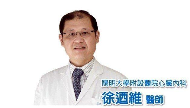 陽明大學附設醫院的前副院長徐迺維。圖/擷取自國立陽明大學附設醫院網站