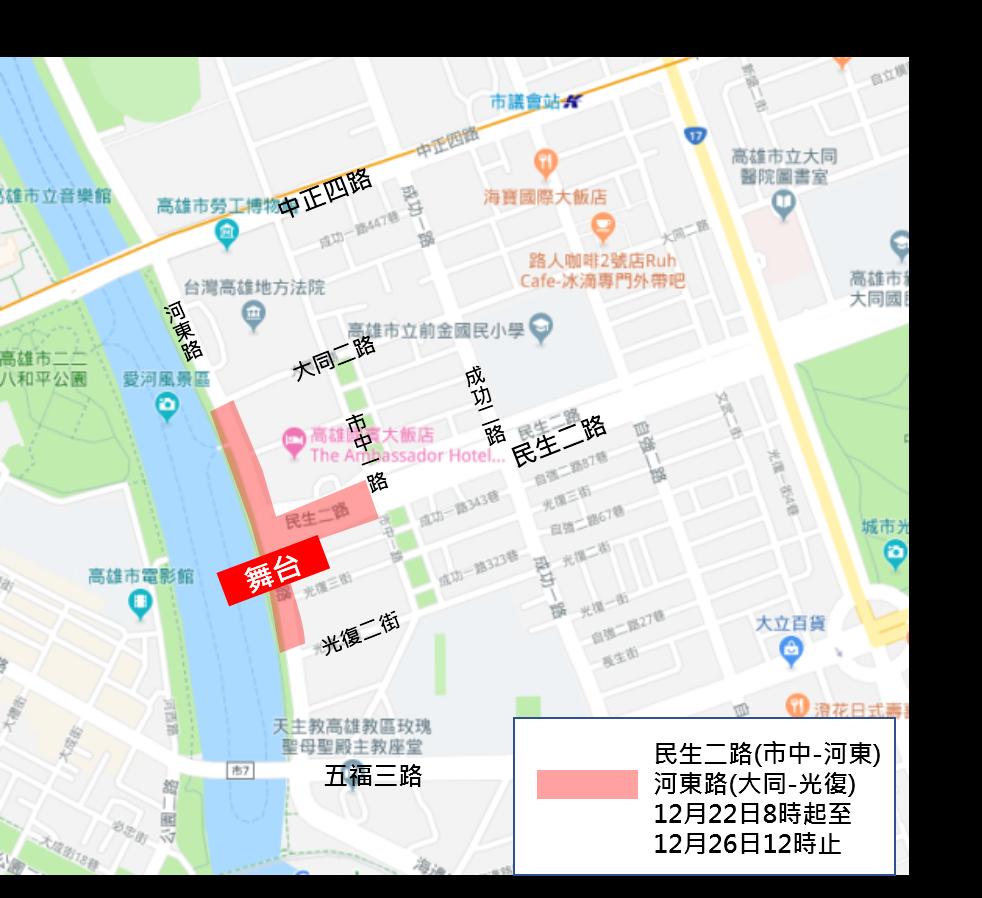 高雄市長當選人韓國瑜25日將在愛河旁舉行就職典禮位置圖。記者謝梅芬/翻攝