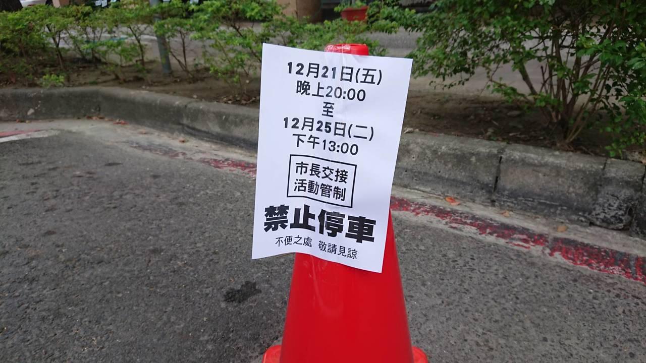 高雄市已在附近道路架設禁止停車的告示。記者謝梅芬/翻攝