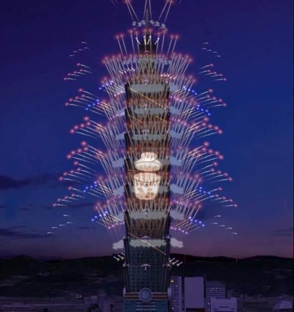 台北101今年煙火秀將會有夜市、雞排或珍奶等動畫。圖/台北101提供