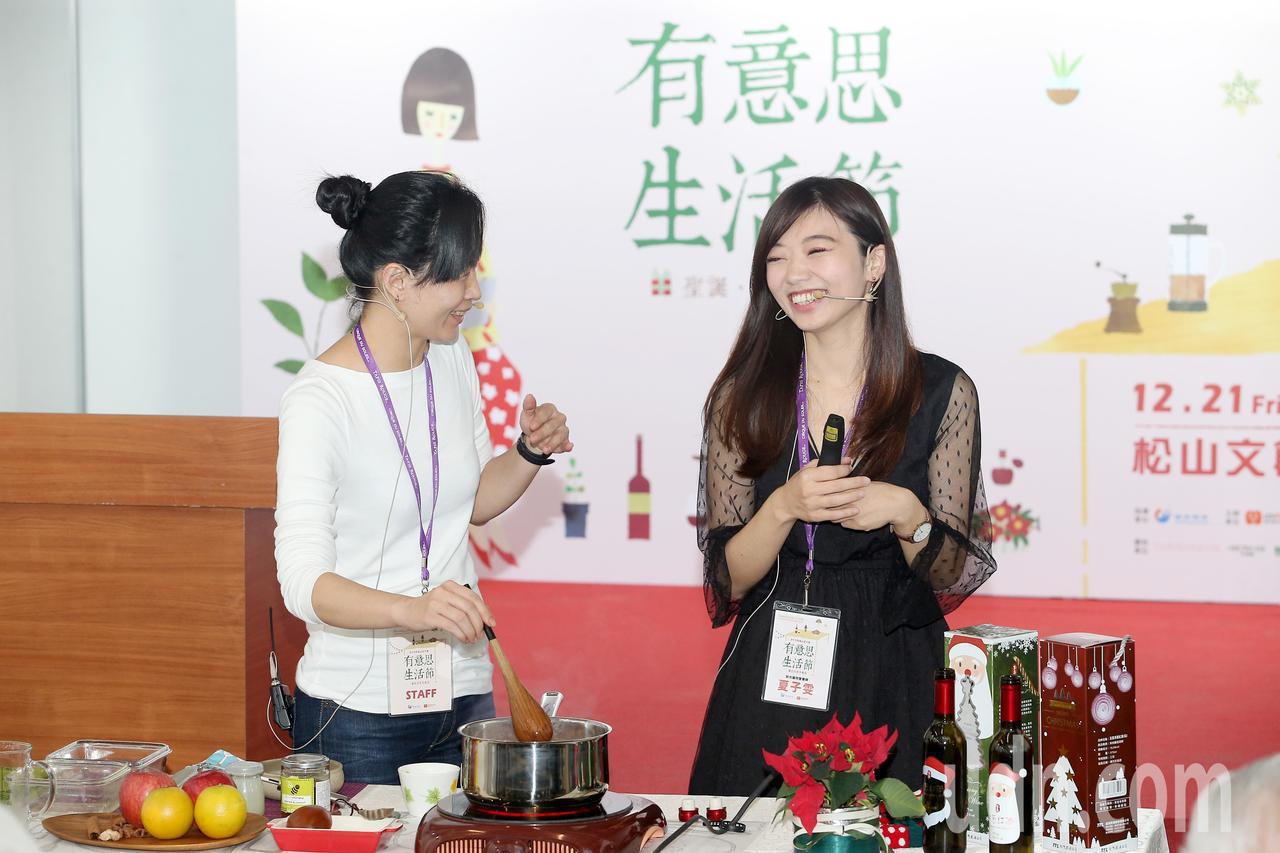 「有意思生活節-健康互動講座」邀請新光醫院營養師夏子雯(右),與聽眾分享紅酒對身...