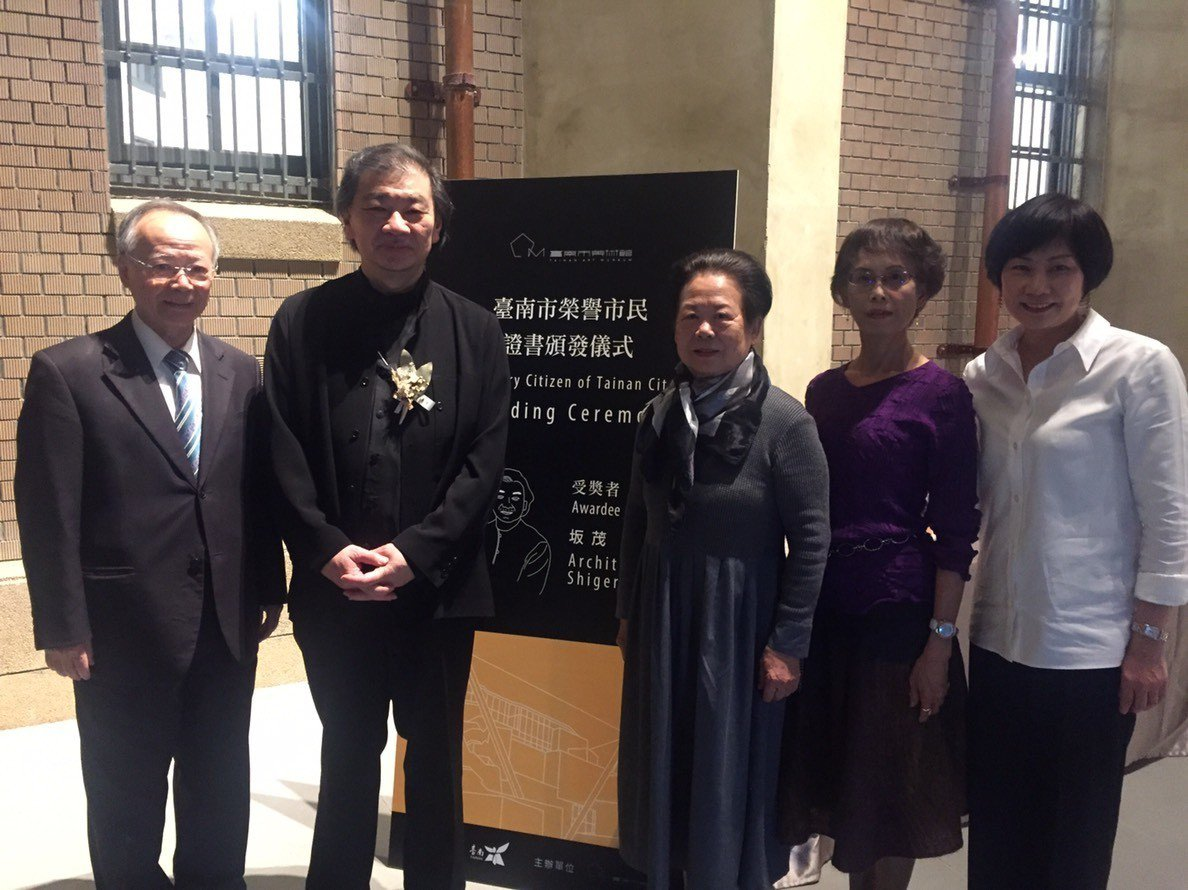 日本建築師坂茂獲頒台南市榮譽市民。 圖/台南美術館提供