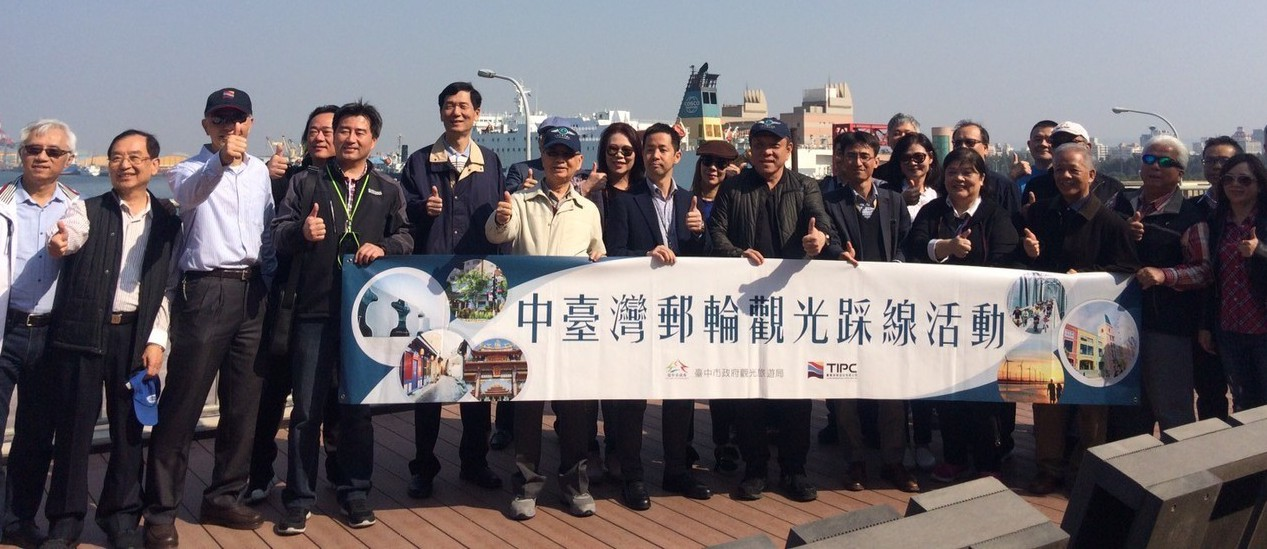 台灣國際郵輪協會率卅多位旅遊業者踩點台中港,看到三井Outlet進駐後,對港埠現...