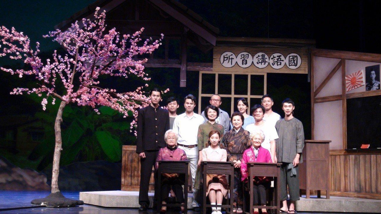 日前的彩排現場,女主角櫻子的原型人物金花阿嬤也親臨現場,與劇組人員歡喜相逢,場面...