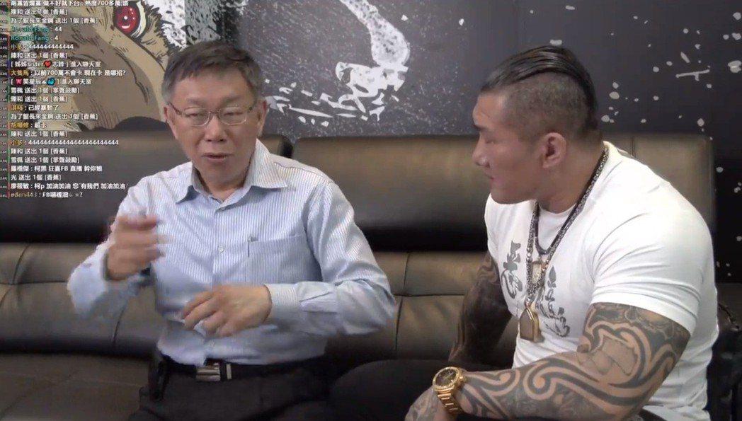 台北市長柯文哲選前接受「館長」陳之漢直播訪問。 圖/取自網路