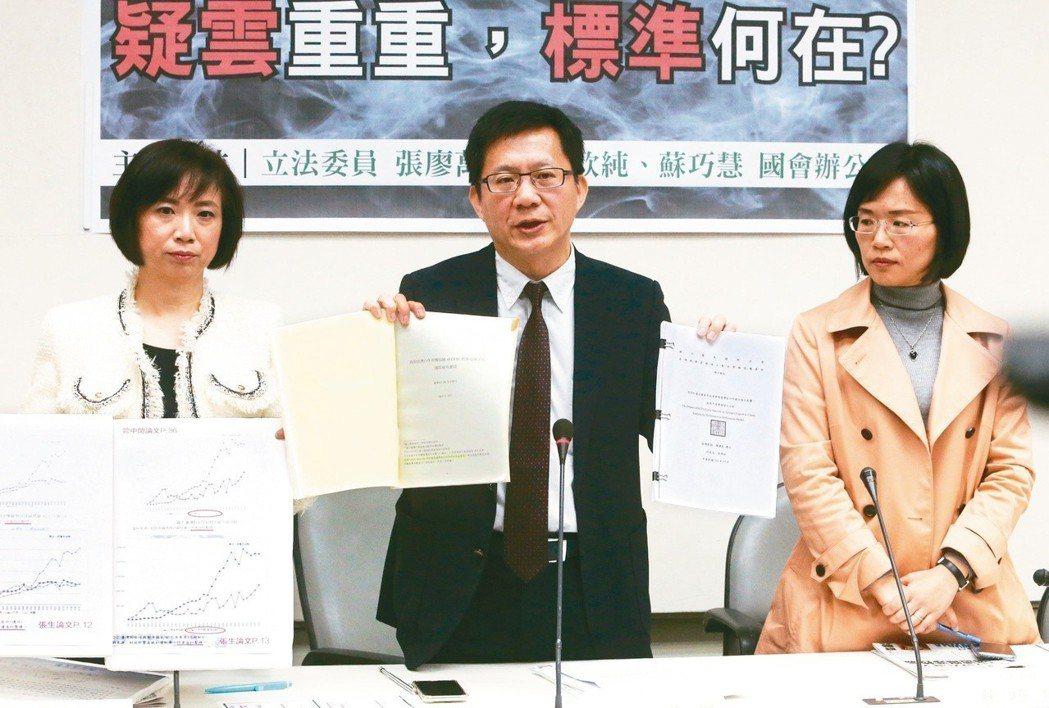 民進黨立委張廖萬堅(中)、何欣純(左)、蘇巧慧(右),曾開記者會指管中閔的論文與...