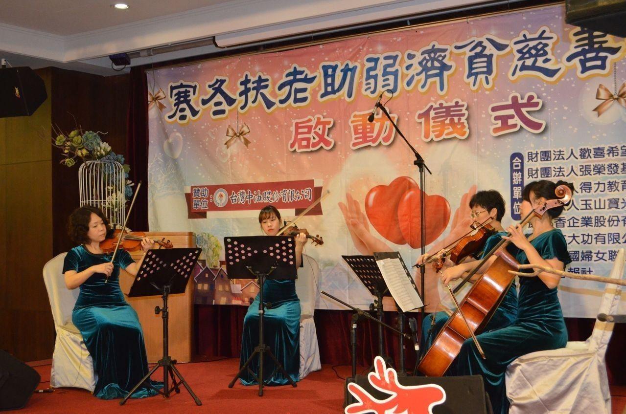 長榮交響樂團作弦樂四重奏公益演出。  陳慧明 攝影
