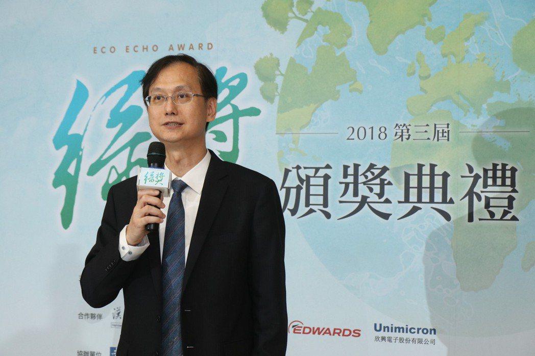 聯華電子總經理簡山傑於綠獎頒獎典禮致詞。 聯華電子/提供