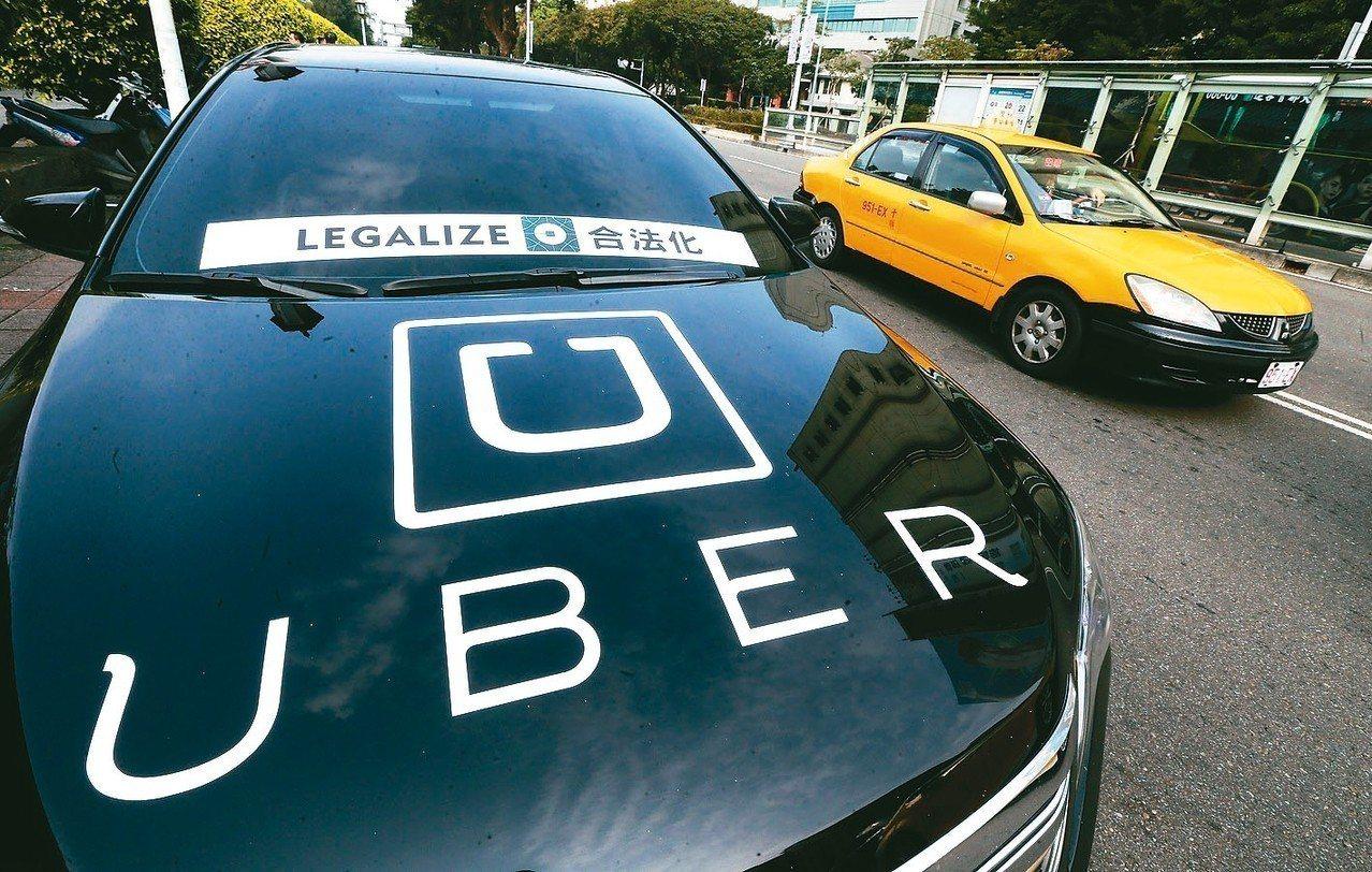 台灣宇博數位服務公司(Uber)未依法登記為計程車客運業,卻逕行招攬司機載客營利...
