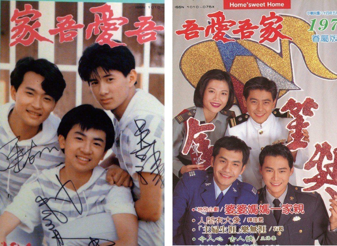 (左)當年走紅的小虎隊,也曾在封面簽名作宣傳。(右)第二屆金笙獎KTV歌唱大賽,...