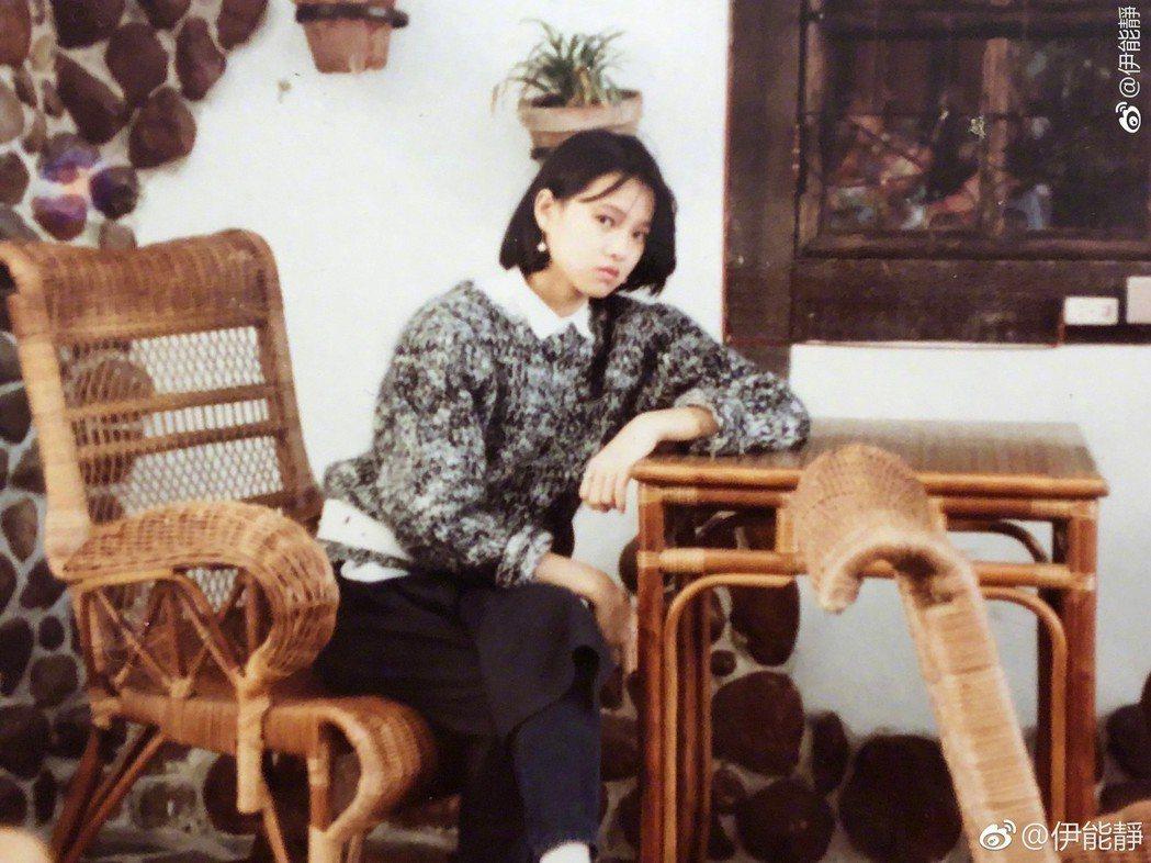 伊能靜分享自己少女時期的舊照。 圖/擷自伊能靜微博