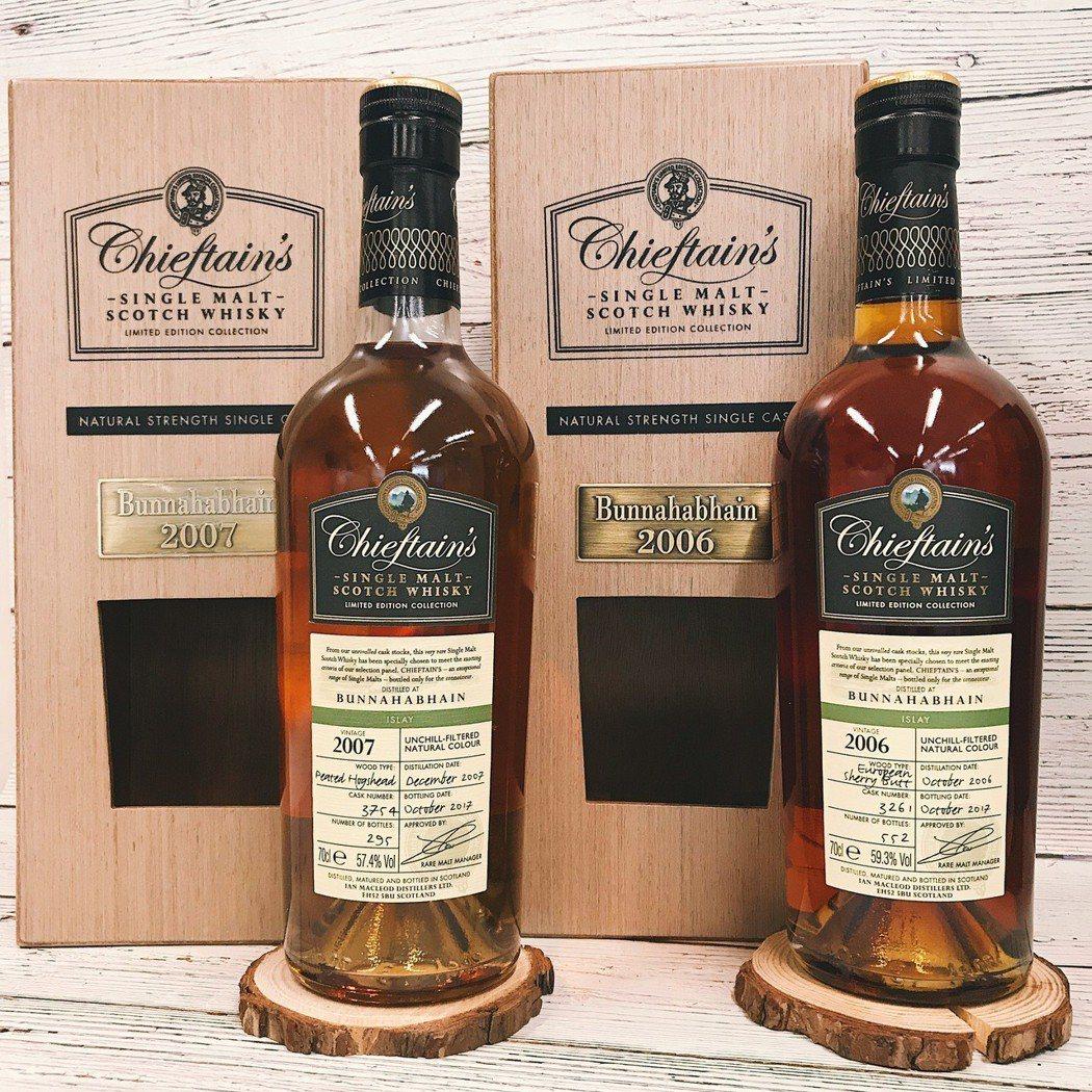 老酋長艾雷蒸餾廠Bunnahabhain 2006、2007威士忌原酒在台震撼登...