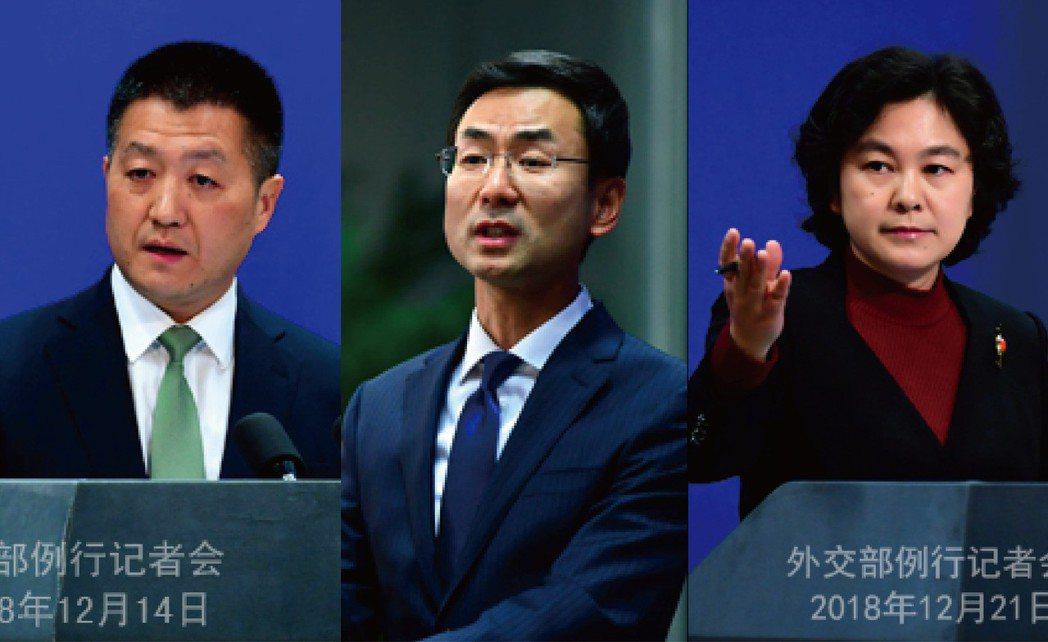 大陸外交部每周五天例行記者會,由陸慷(左起)、耿爽及華春瑩三名發言人輪班主持。 ...
