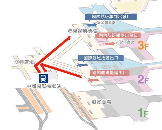 地鐵。 圖/centrair.jp