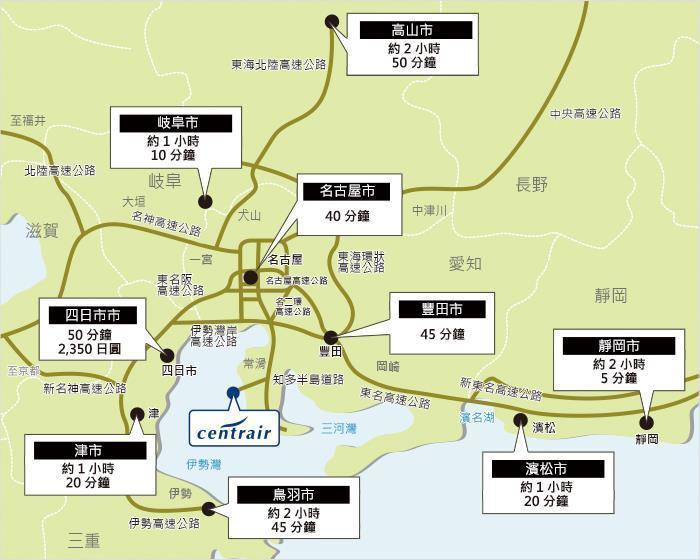 租車。 圖/centrair.jp