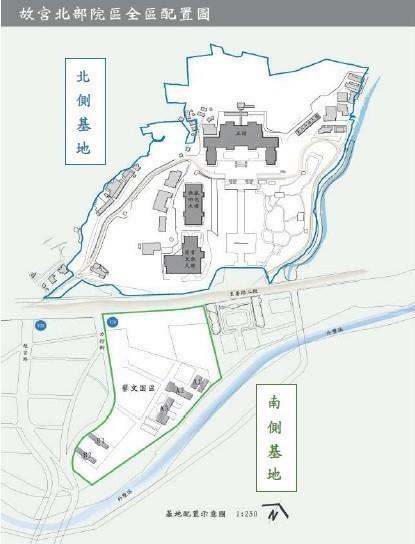 新故宮計畫專案報告內容顯示現場基地。記者何定照/翻攝