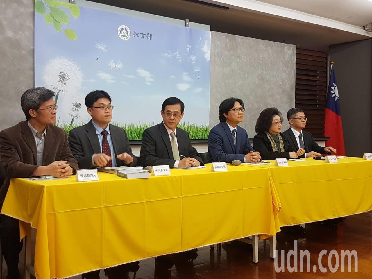 教育部召開記者會宣布同意聘任管中閔為校長。記者吳佩旻/攝影