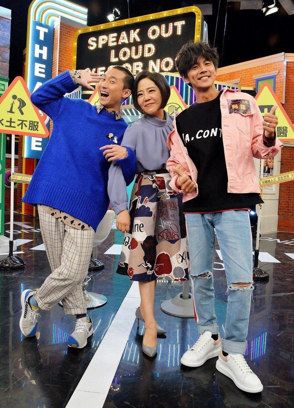 阿翔(右)上「請問你是哪裡人」。圖/衛視中文台提供