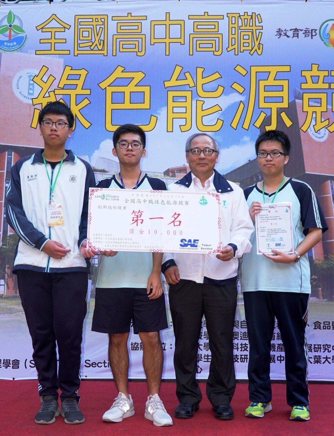 大葉大學副校長施英隆(右2)頒發創新技術競賽第一名給和美高中團隊。記者何烱榮/攝...