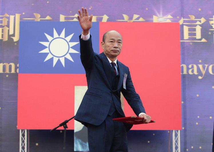 高雄市長韓國瑜上午在愛河畔宣誓就職。記者林澔一/攝影