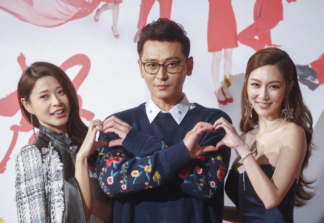 三立電視台新八點檔台劇「炮仔聲」舉行首映會,主角李燕(左起)、陳冠霖與曾莞婷。記