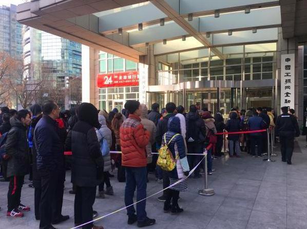 「ofo小黃車」位於北京中關村互聯網金融中心的總部,圖為北京民眾12月17日排隊...