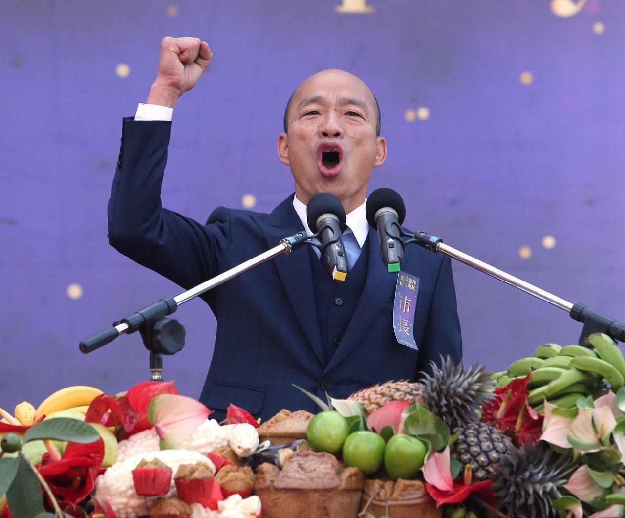 高雄市長韓國瑜上午在在愛河畔宣誓就職,致詞表示「有朝一日,我相信全球華人都會以做...
