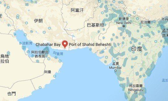 印度昨天正式接管伊朗的戰略港口查巴哈港。 圖/擷自Google Maps