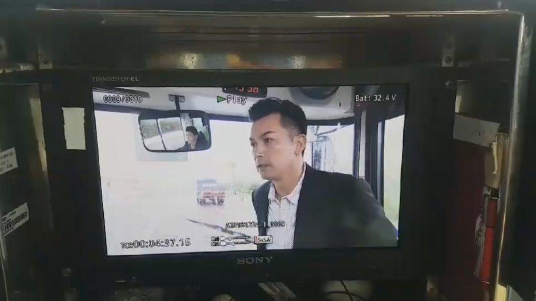 圖/擷自伊正臉書