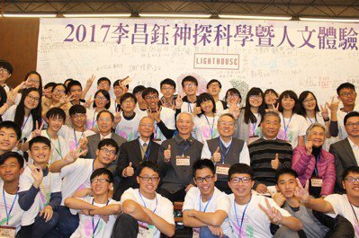這是2016李昌鈺科學營,我們將鑑識科學與人文結合,帶給所有學員不同的寒假。此圖...