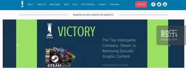 5月,在成人遊戲開發商們收到V社郵件警告之後,NCOSE官方網站上打出了「勝利」...