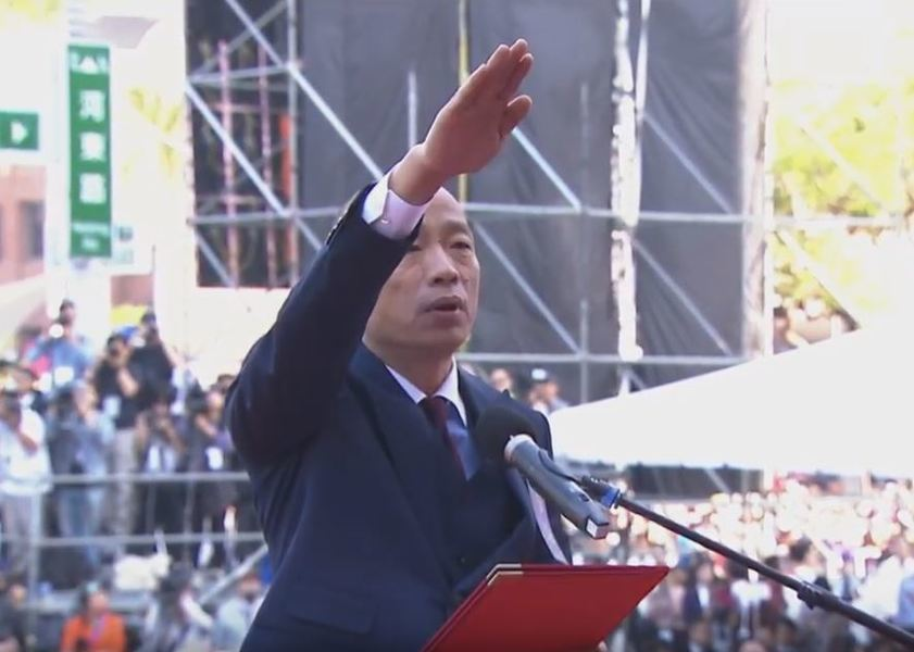 韓國瑜在就職演說中鄭重宣布,高雄市屬於全體高雄市民,它不屬於任何政黨,也不屬於任...
