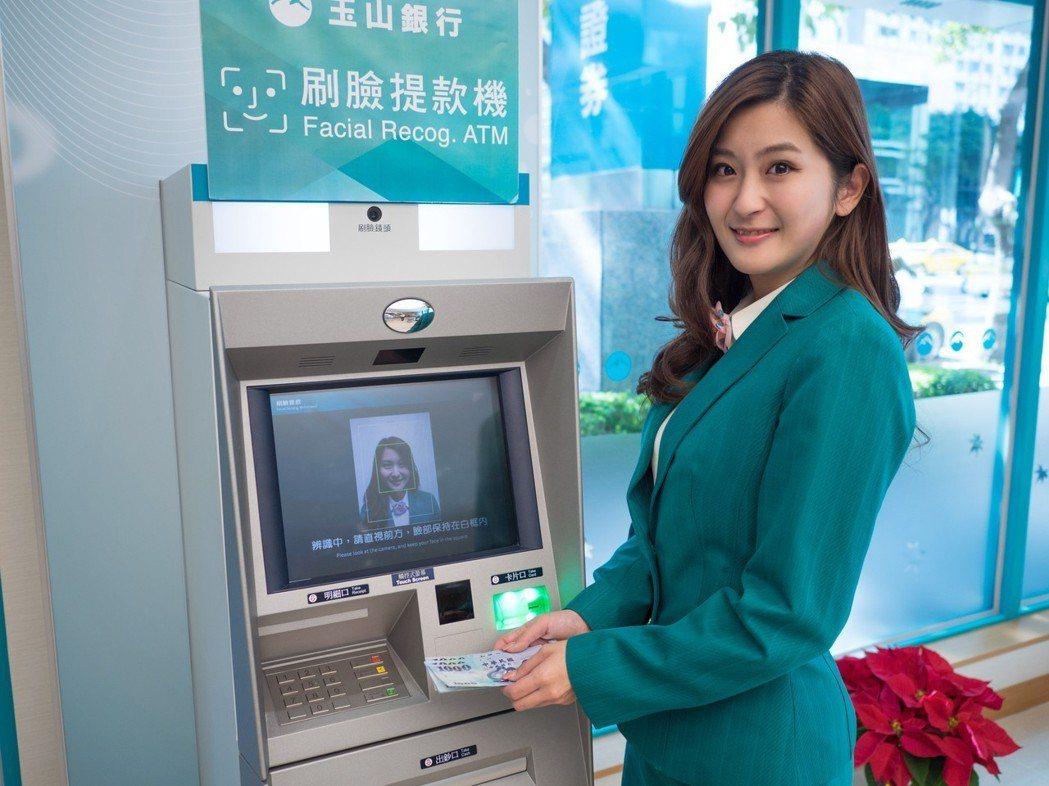 玉山銀行今(25)天推出全球首部結合動態密碼(OTP)刷臉ATM,在玉山銀行營業...