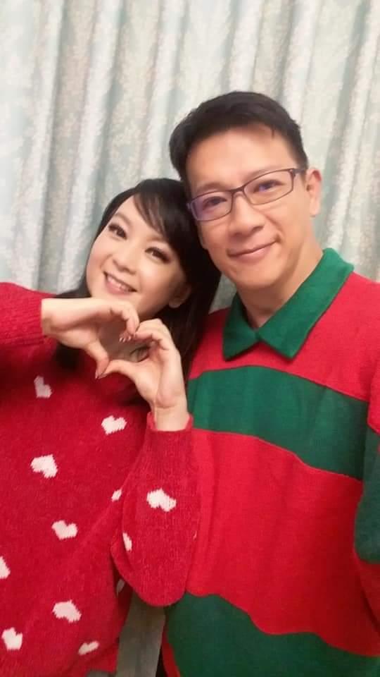 徐展元與谷懷萱甜蜜過耶誕。圖/摘自臉書