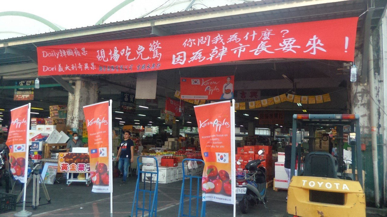 韓國瑜今夜宿高雄果菜市場,果商推「吃免驚」活動。記者林保光/攝影