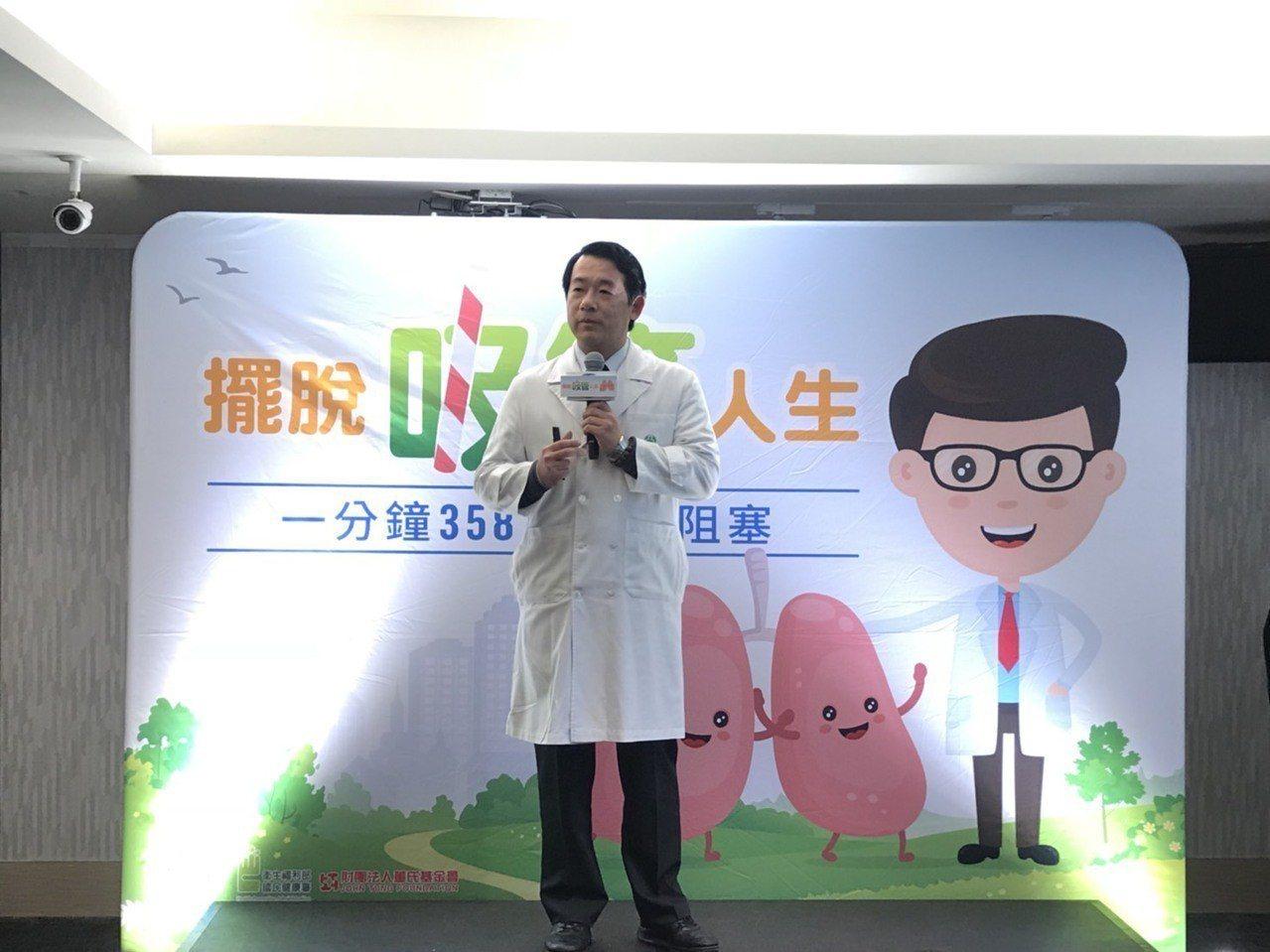 亞東醫院胸腔內科主任醫師鄭世隆表示,肺阻塞為慢性呼吸道發炎所導致的呼吸道阻塞疾病...