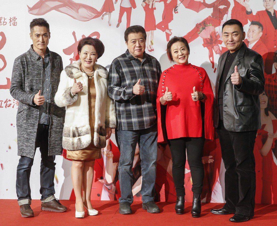 三立電視台新八點檔台劇「炮仔聲」舉行首映會,主角徐亨(右起)、劉秀雯、林在培、張...