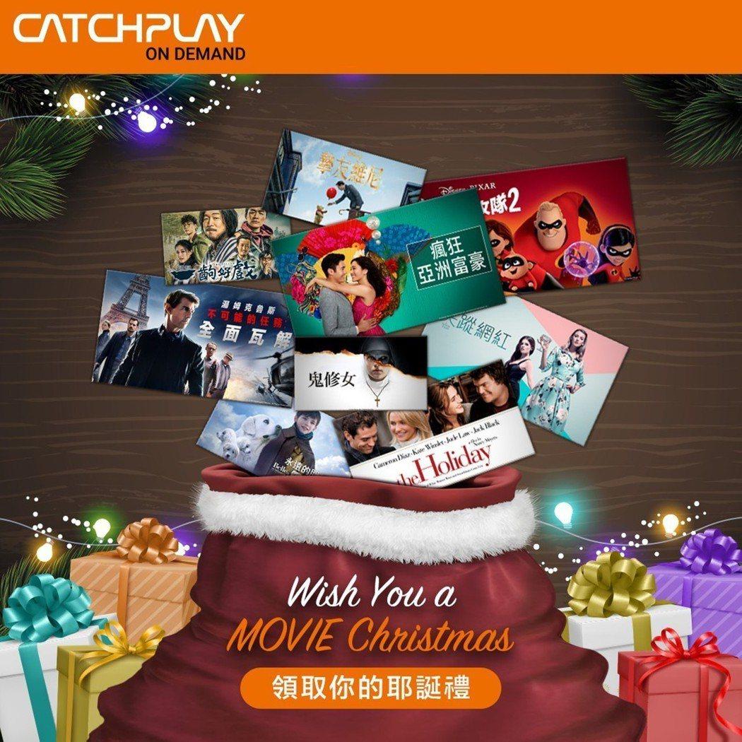 CATCHPLAY ON DEMAND推出許多耶誕節強片。圖/Catchplay